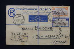EGYPTE - Entier Postal + Compléments En Recommandé De Bulkeley Pour La France Via Alexandrie En 1939 Par Avion - L 89361 - Briefe U. Dokumente