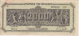BILLETE DE GRECIA DE 2000 DRACMAS DEL AÑO 1944   (BANKNOTE) - Greece
