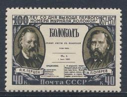 Soviet Unie CCCP Russia 1957 Mi 1944 YT 1921 SG 2078 ** A. Herzen + N.Ogarjow - Zeitschrift Kolokol / Magazine - Unused Stamps