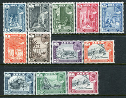 Aden - State Of Hadhramaut 1963 Pictorials - Sultan Awadh Bin Saleh El-Qu'aiti Set HM (SG 41-52) - Aden (1854-1963)