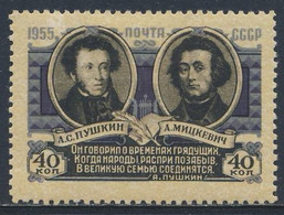 Soviet Unie CCCP Russia 1955 Mi 1752 YT 1754 SG 1885 * MH - A. Puschkin + A. Mickiewicz, Dichter / Poet - Scrittori
