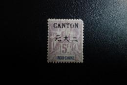 CANTON N°32*   C.90 Eu - Oblitérés