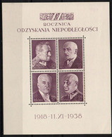 POLOGNE 1938 ** PLI DE GOMME - Unused Stamps