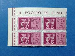 1958 ITALIA FRANCOBOLLO NUOVO ITALY STAMP NEW MNH** ESPRESSO CAVALLI ALATI 75 LIRE QUARTINA ANGOLO - 1946-60: Mint/hinged