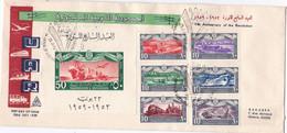 EGYPTE : FDC :  7ème Anniversaire De La Révolution De 1952 Oblitération Du 23 Juillet 1959 - Briefe U. Dokumente