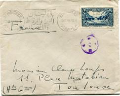 GRAND LIBAN LETTRE DEPART BEYROUTH 28 II 41 POUR LA FRANCE - Lettres & Documents