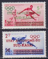SOUTH KASAI 1961, Mi# 16-17, CV €135, Sport, Olympics, MNH - South-Kasaï