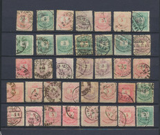 HONGRIE 1881  Beau Lot Avec De Bel Oblitérations De 37 Timbres - Gebraucht