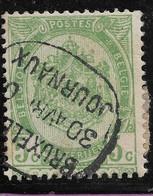 N°56, Oblitération Ovale BRUXELLES/JOURNAUX - 1893-1907 Armoiries