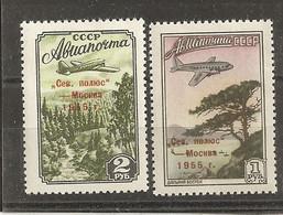 Russia Soviet RUSSIE URSS 1955 MNH Plane Arctic - Unused Stamps