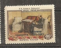 Russia Soviet RUSSIE URSS 1957 MH Lenin - Unused Stamps