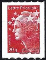 France 2011 - Mi 5147C - YT Ad 599 ( Marianne Of Beaujard ) MNH** - 2008-13 Marianne De Beaujard