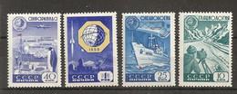 Russia Soviet RUSSIE URSS 1958 MNH Ship - Unused Stamps