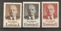 Russia Soviet RUSSIE URSS 1958 MNH Lenin - Unused Stamps