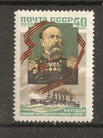 Russia Soviet RUSSIE URSS 1958 MNH Ship Japan - Unused Stamps