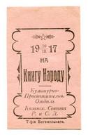 RUSSIE - VIGNETTE BIENFAISANCE - 1917 - Faites Don Du Livre Au Peuple - Kazan - Erinnofilia