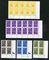 Lot Marianne De Lamouche, En Bandes De 3, Blocs De 4, 10 Ou 12 Cd - Collections, Lots & Séries
