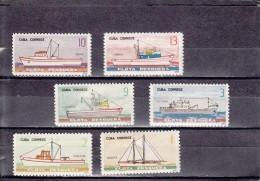 Cuba Nº 821 Al 876 - Unused Stamps