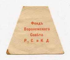 RUSSIE - VIGNETTE BIENFAISANCE - VORONEJ - En Faveur, Fonds, Conseil Des Travailleurs, Soldats Et Députés. - Erinnofilia