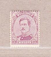 1915 Nr 140** Zonder Scharnier.Koning Albert.Type I.OBP 28 Euro. - 1915-1920 Albert I
