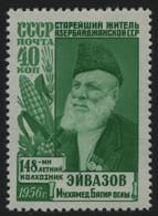 Russia / Sowjetunion 1956 - Mi-Nr. 1871 I A ** - MNH - Aiwasow (I) - Unused Stamps