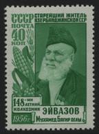 Russia / Sowjetunion 1956 - Mi-Nr. 1871 I A ** - MNH - Aiwasow (III) - Unused Stamps