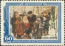 CCCP/URSS/RUSSIE/RUSSIA/ZSRR 1952** MI.1616**,ZAG.1668,YVERT.. - Unused Stamps