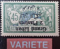 R2452/106 - 1924/1925 - COLONIES FR. - GRAND LIBAN - TYPE MERSON - N°32a NEUF* - SUPERBE VARIETE ➤➤➤ Surcharge Renversée - Unused Stamps