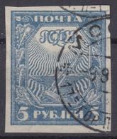 RUSSIE : 1921 ATTRIBUTS N° 141 OBLITERATION CHOISIE - TB MARGES - COTE 80 € - Gebraucht