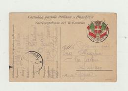 FRANCHIGIA POSTA MILITARE ALBANIA N. 2 DEL 1916 VIAGGIATA VERSO ROMA WW1 - Franchigia