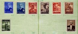 Turquie  (1943) - Inönü - Sites Et Monuments  - Neufs** -MNH - Ungebraucht