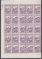 1955. DANMARK. HAMMERSHUS. 15 øre. 25-Block Number 1511. (Michel 344) - JF414922 - Briefe U. Dokumente