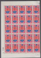 1969. DANMARK. ART. NON FIGURATIV. 60 øre. 25-Block Number L 130. (Michel 486) - JF414935 - Briefe U. Dokumente