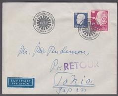 1951. SVERIGE. 60 + 30+10 öre Gustav On Air Mail Cover To Tokio, Japan Cancelled FÖRS... () - JF414953 - Briefe U. Dokumente