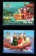 Vietnam Viet Nam MNH Perf Stamps 2016 : Join Issued With Thailand / Water Puppet / Dance (Ms1069) - Vietnam