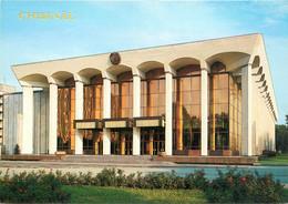 CPSM Moldavie-Chisinau    L329 - Moldavië