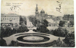 Empire Russe. Ukraine, Rue Pouchkine D'Odessa 1900-1917 - Ucraina