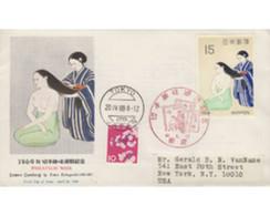 Ref. 449657 * MNH * - JAPAN. 1969. PHILATELIC WEEK . SEMANA FILATELICA - Briefe U. Dokumente
