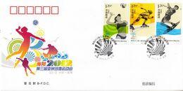China 2012-13 3rd Asian Beach Games Haiyang 2012 Stamp B.FDC - Volleyball