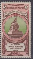 RUSSIE : 1905 - TIMBRE DE BIENFAISANCE N° 55a NEUF * GOMME AVEC CHARNIERE - Nuovi