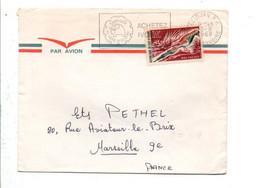 COTE D'IVOIRE SEUL SUR LETTRE AVION POUR LA FRANCE 1968 - Costa De Marfil (1960-...)