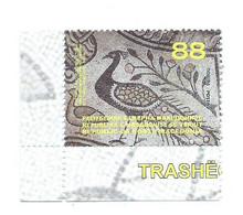 MACEDONIA 2021 - CULTURAL HERITAGE STOBI ,mosaic,peacock,birds, MNH - Macedonia
