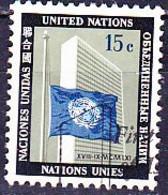 UN New York - 1. Todestag Von Dag Hammarskjöld (MiNr: 119) 1962 - Gest Used Obl - Usados