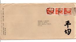 HONG KONG GB AFFRANCHISSEMENT COMPOSE SUR LETTRE POUR LES USA 1969 - Briefe U. Dokumente