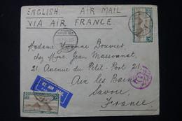 EGYPTE - Enveloppe De Sidi Gaber Pour La France En 1939 Par Avion - L 89425 - Briefe U. Dokumente