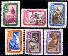 CCCP/URSS/RUSSIE/RUSSIA/ZSRR 1957** MI.1967-72**,ZAG.2025-30,YVERT... - Unused Stamps