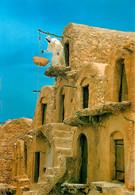 AFRIQUE TUNISIE TATAOUINE PERLE DU SUD VIEILLE MAISON 1 (scan Recto-verso) KEVREN0229 - Tunisia
