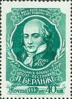 CCCP/URSS/RUSSIE/RUSSIA/ZSRR 1957** MI.1983**,ZAG.2054,YVERT... - Unused Stamps