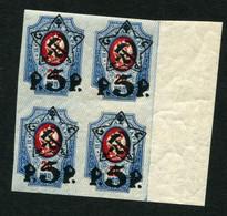 Russia 1922 Mi 201 BII MNH** - Ungebraucht
