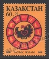 Kazakhstan - Kazajistan 1993 Yvert 15, New Year, Year Of The Rooster - MNH - Kazakhstan
